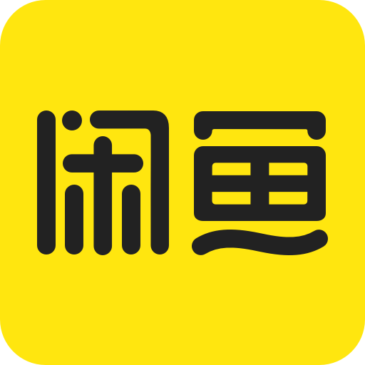 闲鱼app下载官网下载