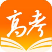 2021江苏高考成绩查询