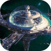 新星太空舰队