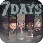 7天决定了你的故事苹果版