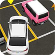 汽车停车考验H5