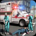 救护车驾驶
