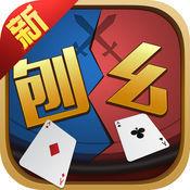二人刨幺app