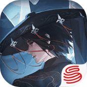 一梦江湖ios版