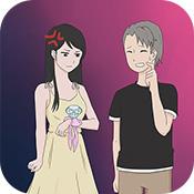 求婚是不可能成功的