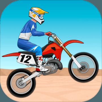 MX赛车摩托车越野赛