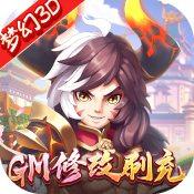 主宰仙侠九游版 1.1