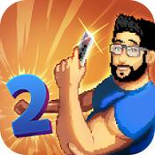 开发者大亨2 2.5.4