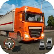 真实卡车模拟安卓最新版