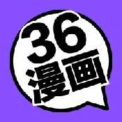36漫画app下载