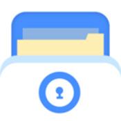 隱私文件保險箱