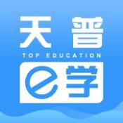 天普教育app