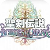 圣剑传说ECHOES of MANA