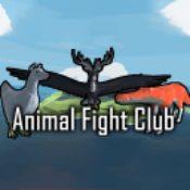 动物搏击俱乐部手机版