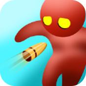 子弹射手3D苹果版
