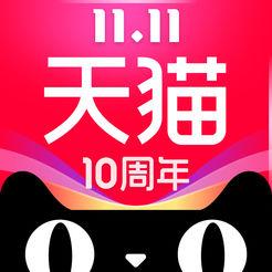 天猫 8.1.10