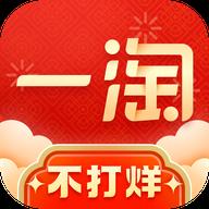 一淘ios版 8.15.2