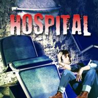 医院逃脱恐怖生存