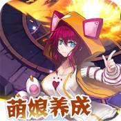 刀剑少女2ios版安卓下载