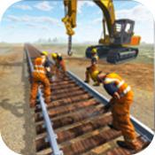 火车铁路建设模拟器