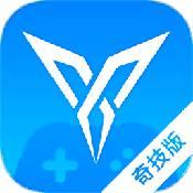 飞智游戏厅app下载
