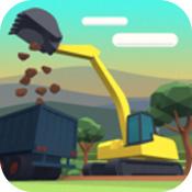 城市建设挖掘机