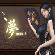 YUME 2 : Sleepless Night手游