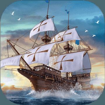 大航海之路网易版