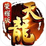 天龙八部荣耀版 1.0