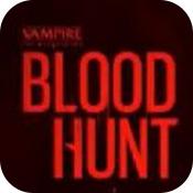 血猎Bloodhunt