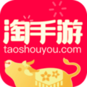 淘手游app手机下载