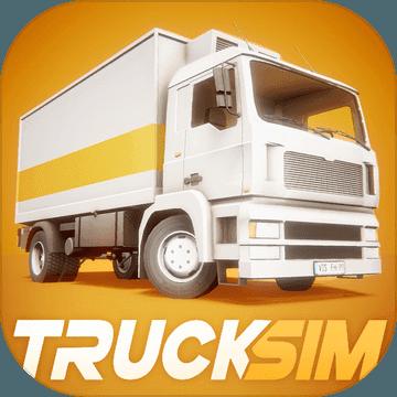 卡车模拟驾驶欧洲之行