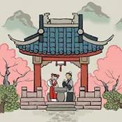 江南百景图国际服