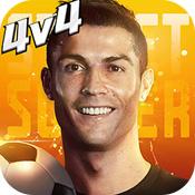 街头足球优惠版安卓下载