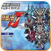 超级机器人大战J