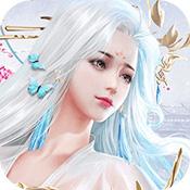 仙凡传剑锋凌云最新版