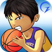 街头篮球联盟
