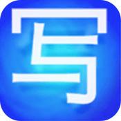 iwrite写作系统登录平台