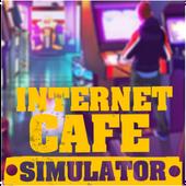 网吧模拟器手游下载安装手机版