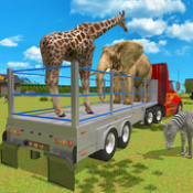 动物园动物卡车运输