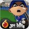全民打棒球2013(含数据包) v1.0.8