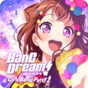 BanGDream少女乐团派对日服