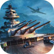 战舰世界闪击战果盘版