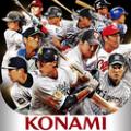 职业棒球之魂A