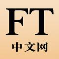 FT中文网