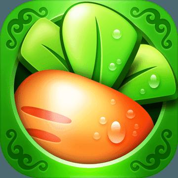 保卫萝卜1