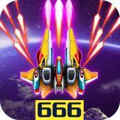 战机代号666