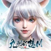 九州幻想M安卓最新版