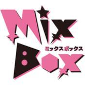 MixBo