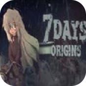 7Days Origin